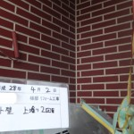 外壁タイルの塗装はダブルトーンで高級感がでる 大阪府大東市