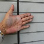 外壁を触るとつく白い粉は塗り替えのサイン | チョーキング現象について