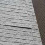 浮き上がって隙間のできた外壁サイディングボードを補修 堺市