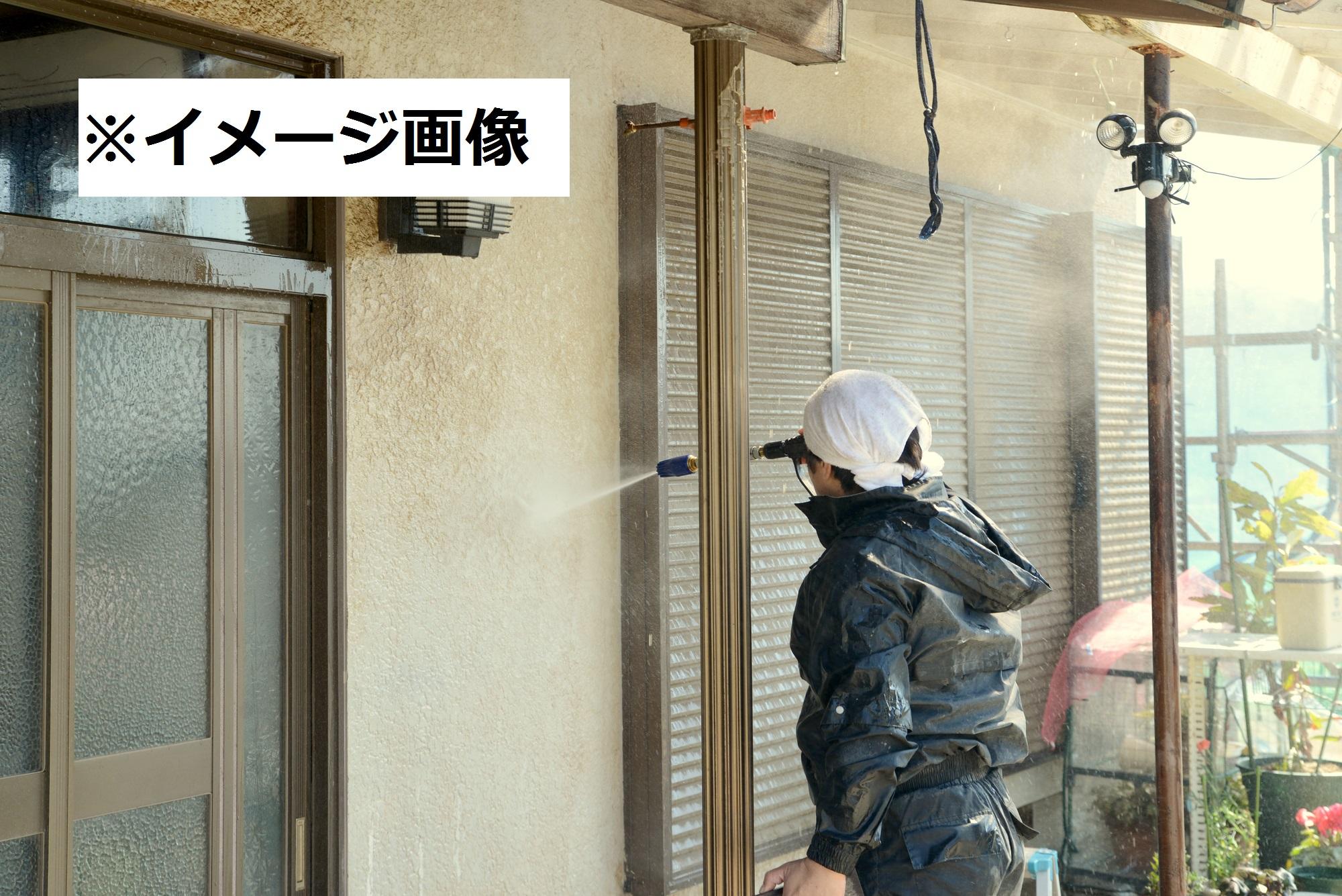 高圧 外壁 洗浄 塗装